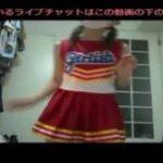 (ライブチャット)処女のコスプレ女子高生♪ライブチャットでオナニープレイ見せてくれますww【えろかわちゃん!】