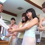 再婚した妻の娘三人は揃って爆乳wwお父さんは興奮を抑えきれず娘とSEX→娘もお父さんの巨根が気に入って台所でパイズリ&フェラ攻め4P【Tube8】