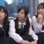 (マジックミラー号)憧れの東京に遊びに来た女子高生がMM号でエッチな思い出作りww勃起した大人のチンポに興味津々ww【Share Videos】